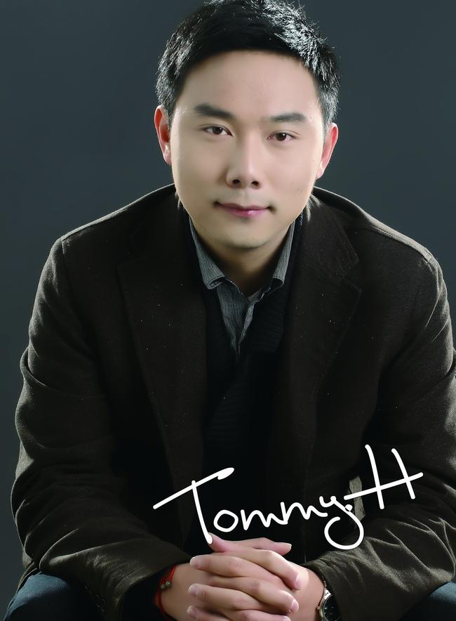 设计师—黄予春(Tommy.H)